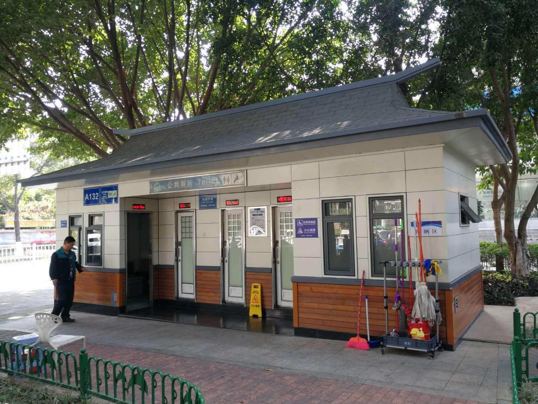 上海景区公园公共环卫厕所厂家